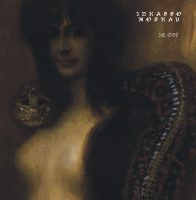 Cover-klein_Inkasso-Moskau-Die-Sünde-196×200